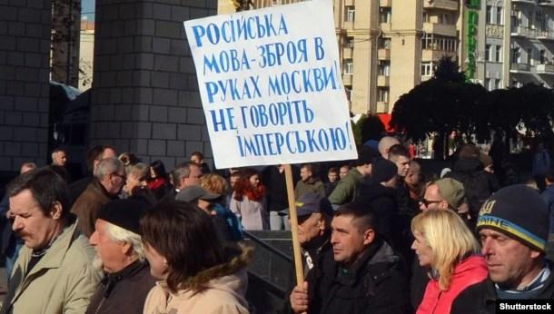 У День захисника України, Київ, 14 жовтня 2016 року