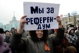 """Участники акции """"За федерализацию Украины"""", Луганск, 29 марта 2014 года"""