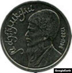 СССРде 1991-жылы чыккан монета.