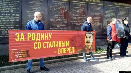 Мітинг пам'яті Сталіна у Севастополі, 5 березня 2019 року