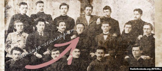 Симон Петлюра в годы обучения в семинарии. Фото: ЦГКФФА Украины