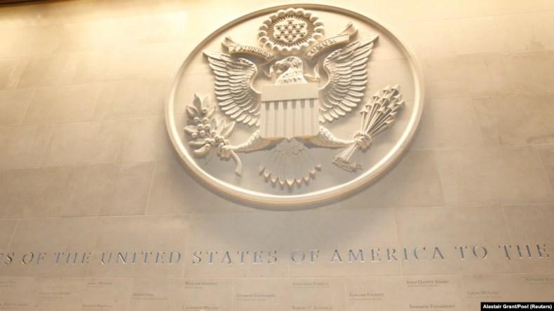لوگو وزارت خارجه آمریکا