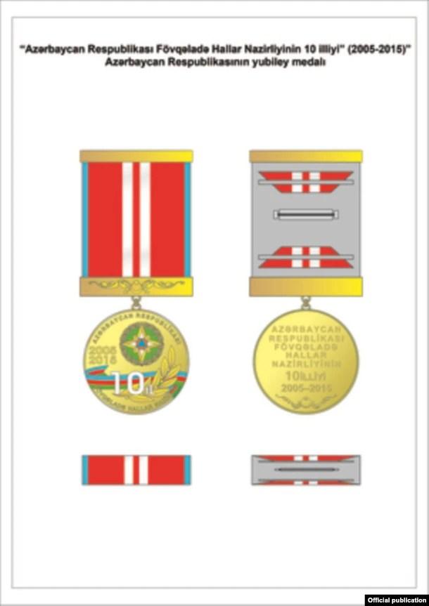 Azərbaycan Respublikası Fövqəladə Hallar Nazirliyinin 10 illiyi (2005-2015)