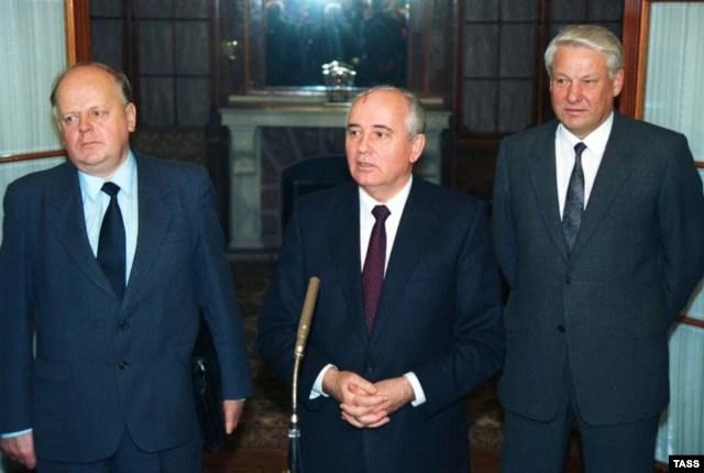 Лістапад 1991 году.