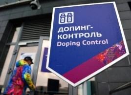 Олимпиада в Сочи. Февраль 2014 года