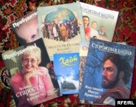 Publicações bíblicas das Testemunhas de Jeová