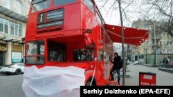 A street cafe in downtown Kyiv. Ukraine's tourism industry has suffered due to the coronavirus pandemic.