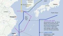 Vùng nhận dạng phòng không trùng lắp giữa các nước Nhật Bản, Nam Triều Tiên, Trung Quốc