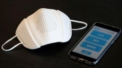 Quiz - 'Smart' Face Mask Aims to Improve Communication in New Normal