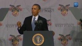 West Point စစ္တကၠသိုလ္မွာ သမၼတ အိုဘားမား ဒီကေန႔ မိန္႔ခြန္းေျပာၾကားစဥ္။