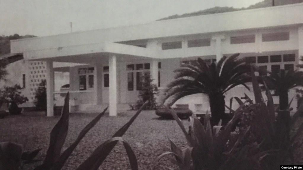 Một cơ sở kinh doanh trước đây của ông Trịnh Vĩnh Bình ở tỉnh Bà Rịa - Vũng Tàu.