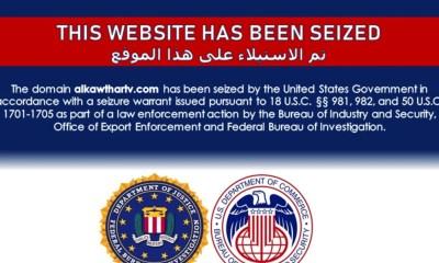 Beberapa Situs Kantor Berita Iran Tampilkan Pesan 'Dirampas oleh AS'