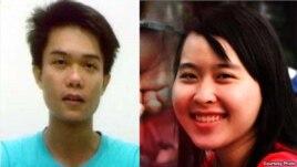 Hai sinh viên yêu nước Đinh Nguyên Kha và Nguyễn Phương Uyên.