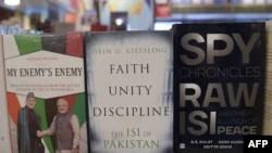 جنرل اسد درانی نے سابق 'را' چیف کے ساتھ مل کر کتاب لکھی تھی۔