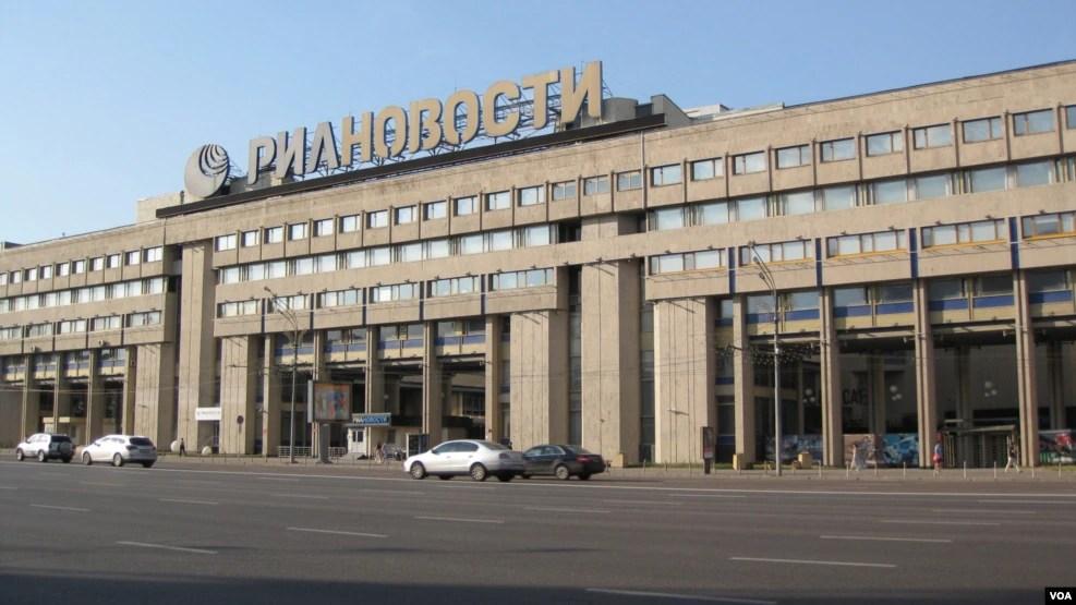 Здание телеканала Russia Today в Москве (архивное фото)