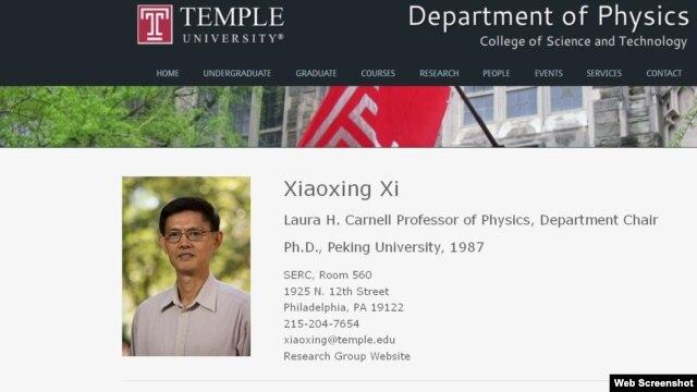 Ông Si Tiểu Tinh, một công dân Mỹ nhập quốc tịch sinh ra ở Trung Quốc, đang đối mặt với tội danh lừa đảo