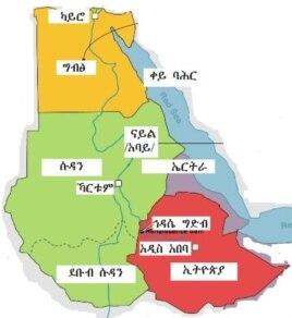 Ethiopia, Sudan, Egypt, Eritrea