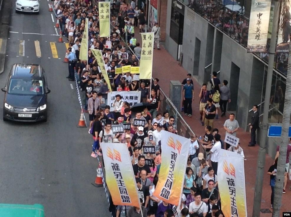 香港民阵发起反释法大游行(美国之音海彦拍摄)