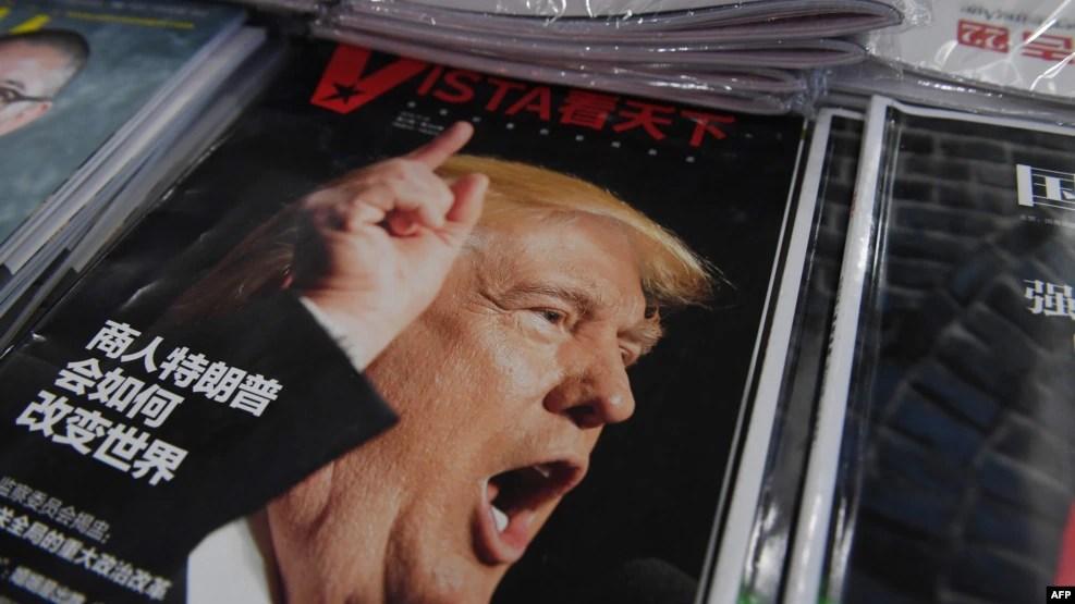 Hình Tổng thống Mỹ đắc cử Donald Trump trên trang bìa của một tạp chí tại một nhà sách ở Bắc Kinh , ngày 12 tháng 12, 2016.