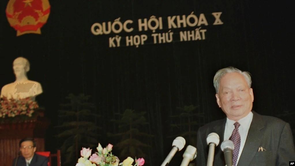 Cựu Chủ tịch Lê Đức Anh trong bài diễn văn cuối cùng trước Quốc hội vào năm 1997