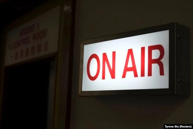 """Tanda """"On Air"""" terlihat di sebuahi studio penyiaran, sebagai ilustrasi. (Foto: REUTERS/Tyrone Siu)"""