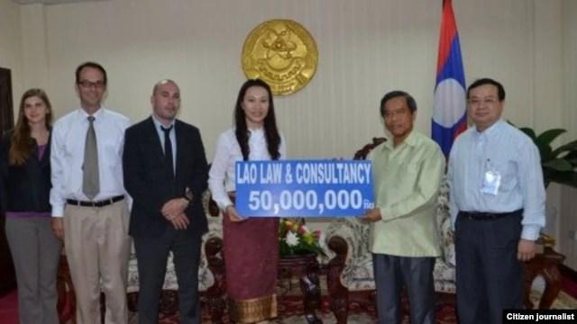 ບໍລິສັດ Lao Law & Consultancy ບໍລິຈາກ 50 ລ້ານກີບ ຊ່ວຍໄພນໍ້າຖ້ວມ