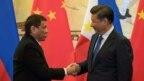 Manila 'ly khai' Mỹ, VN – TQ ra tuyên bố