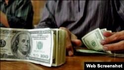 ڈالر کی مقابلے میں روپے کی قدر تیزی سے نیچے آئی ہے