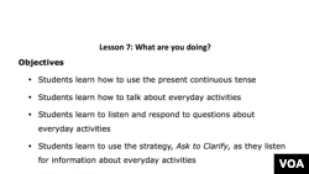 Lesson 7 Lesson Plan