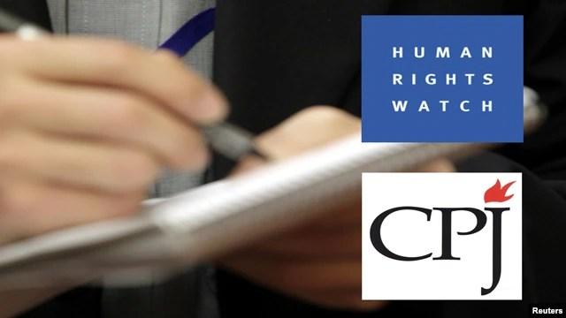 CPJ - Công cụ xuyên tạc Việt Nam của Mỹ