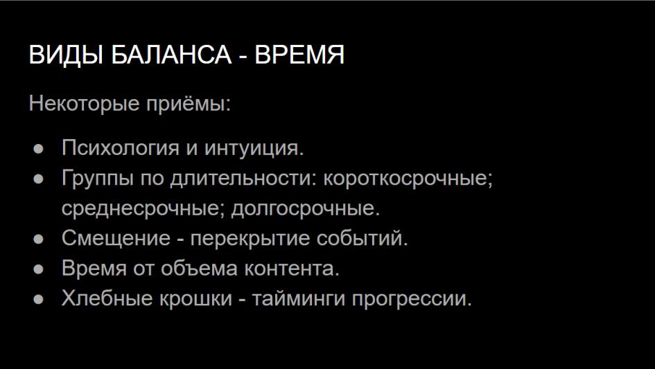 pic16