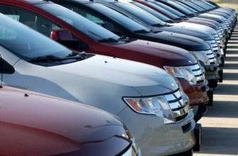 Покупка автомобиля в Москве