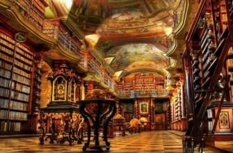 Где можно почитать книги в Москве
