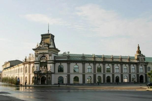 Национальный музей Татарстана