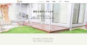 春日井市の有限会社オール様 景観コンクリート・バーチカルアート