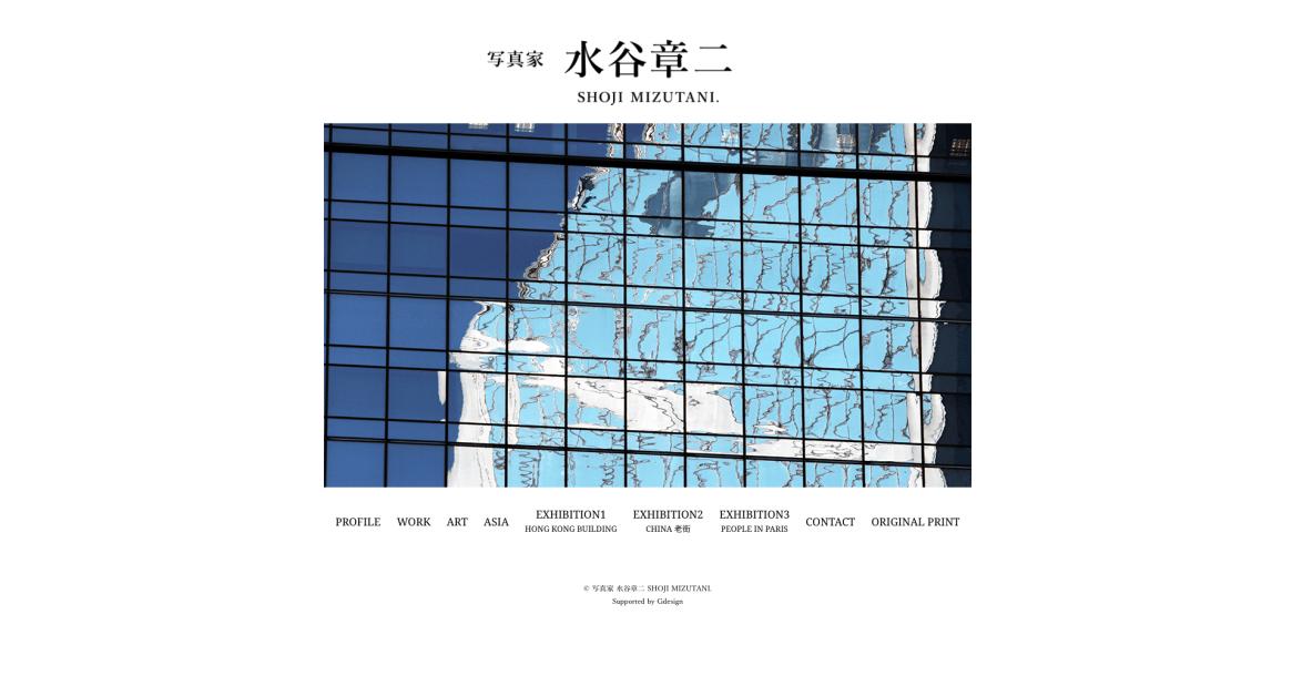 名古屋市守山区のプロカメラマン 水谷章二 SHOJI MIZUTANI.様