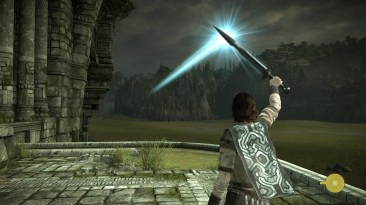 SHADOW OF THE COLOSSUS Sword Light
