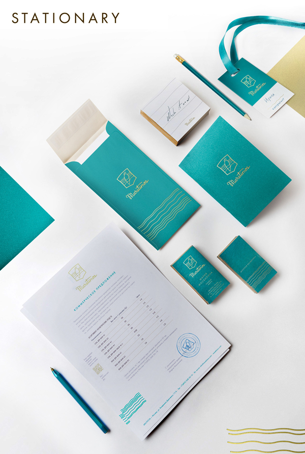 Branding: Maretimos - Stationary Items -
