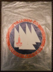 Polyethylene bag from the Regatta at Talinn, Estonian SSR, part of the 1980 Moscow Olympics (30 cm X 22 cm) (This bag from the Moscow Olympics was found at a Leipzig flea market, and, while not technically of East German provenance, is a fine example of the Soviet practice of reserving polyethylene bags for prestige vendors/events)