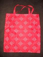 The iconic GDR design classic, the Dederon shopping bag (37.5 cm X 35.5 cm)