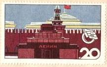 Lenin Mausoleum outside the Kremlin walls.