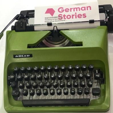 德國主題國館古董式打字機