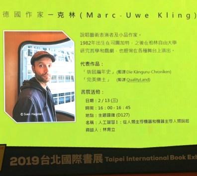 德國作家Marc-Uwe Kling