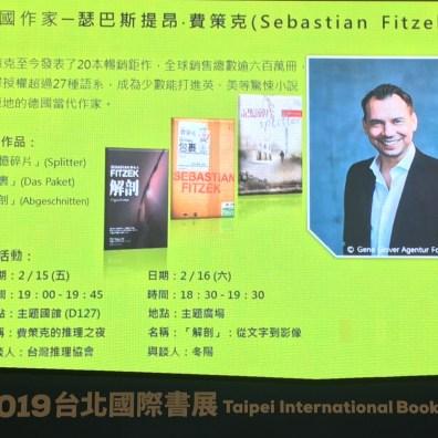 德國作家Sebastian Fitzek