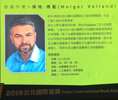 德國作家Holger Volland