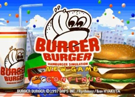 「バーガーバーガー」とかいうゲームについて知ってること