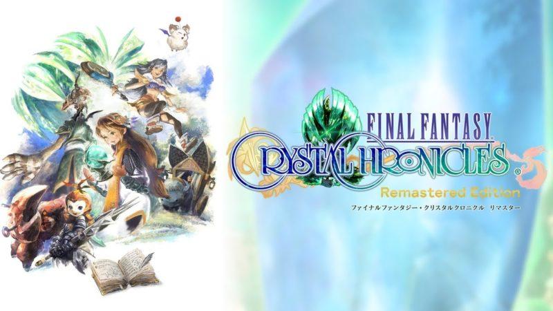 PS4/Switch『FFクリスタルクロニクル リマスター』1月23日→夏に大幅延期、DL版予約はキャンセル対応に