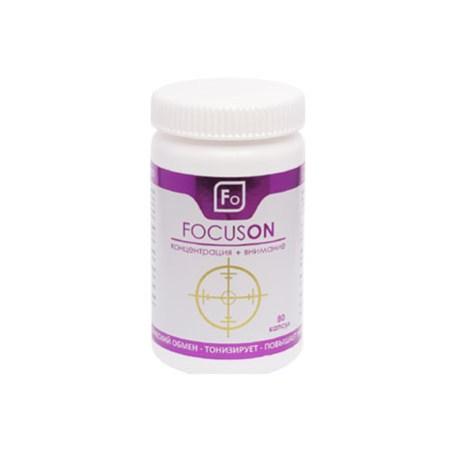 focuson