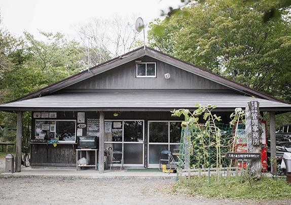 菖蒲ヶ浜キャンプ場(栃木) | キャンプ