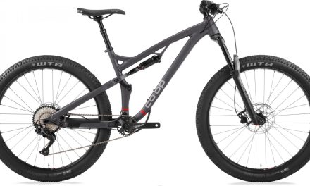 REI Unveils Two New Mountain Bikes, Wants to Become Your LBS
